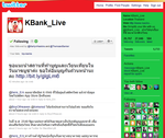 KBank-Twitter-27000Followers