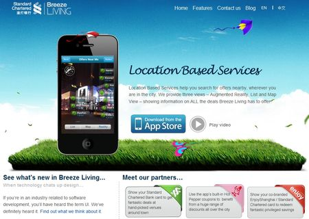 StandardChartered-BreezeLiving-HomePage-10April2011