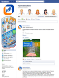 PSBank-Facebook-Lookandfeel